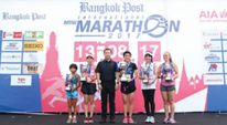MINI MARATHON FOR HEALTH AND CHARITY