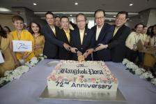 The Bangkok Post celebrated the 72nd anniversary