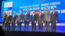 Bangkok Post Forum 2019